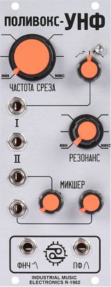 Eurorack Module Polivoks VCF (2013) from Industrial Music Electronics