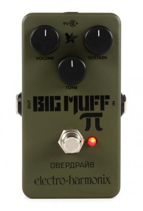 Pedals Module Green Russian Big Muff from Electro-Harmonix